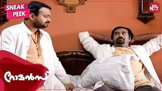 Romans Super hit Comedy Scene   Malayalam   Kunchako Boban   Biju Menon   Full Movie on SUN NXT
