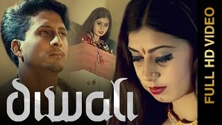 New Punjabi Songs 2015 || DIWALI || AKASHDEEP || Punjabi Sad Songs 2015