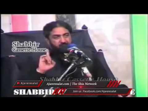 Khutba Ali Akbar A S In Karbala   Allama Ghazanfar Abbas Tonsvi