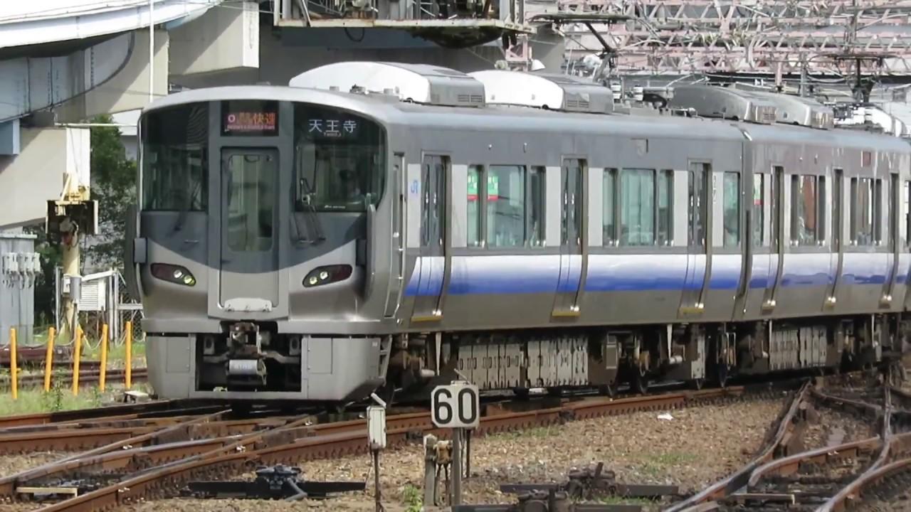 阪和線人身事故の影響 通過待ちなしの普通 待避線に入る特急 2017年9月10日 - YouTube