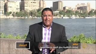 مصر تواصل إجراءاتها الانتقامية من محمود حسين