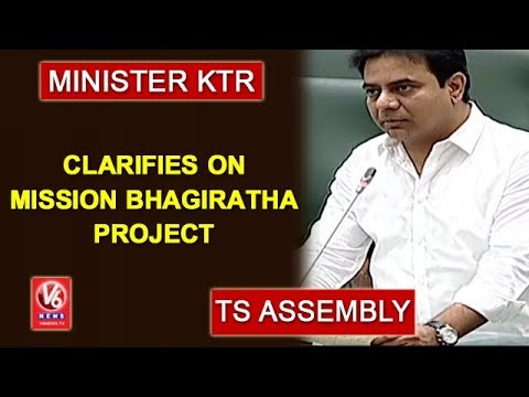 Minister KTR Clarifies On Mission Bhagiratha Project In TS Assembly | V6 News