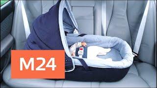Смотреть видео Мать оставила ребенка в запертой машине - Москва 24 онлайн