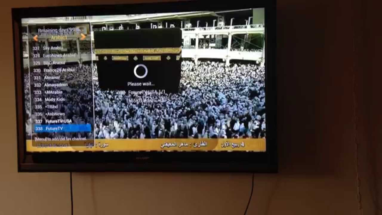 Arabic IPTV by madjidusma