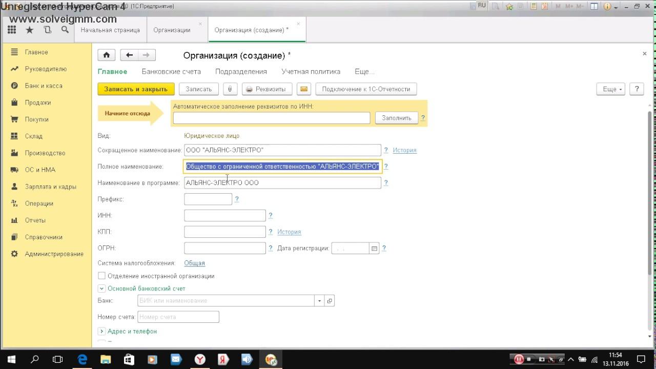 1с бухгалтерия видео уроки онлайн бесплатно электронная отчетность не принимается