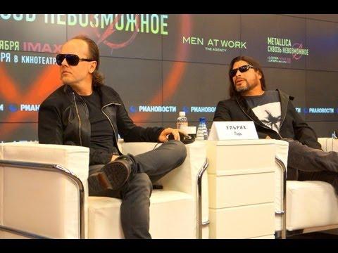 Metallica: Through The Never Press Conference: Lars Ulrich, Robert Trujillo