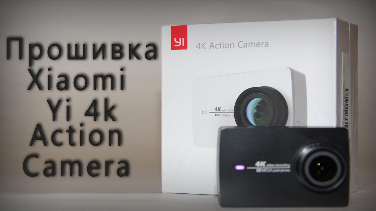 Каталог onliner. By это удобный способ купить action-камеру. Характеристики, фото, отзывы, сравнение ценовых предложений в минске.