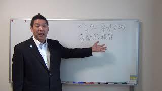 NHKを訴えている初代おじゃる丸声優の小西寛子さん【優秀すぎてかっこいい^^♪】
