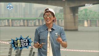 [I Live Alone] 나 혼자 산다 - Hwang Chi yeol, The stumble ride the board!~ 20160729