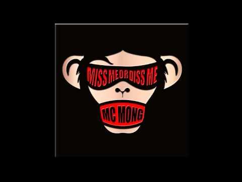 MC Mong - 마음 단단히 먹어 (feat. Ailee 에일리)