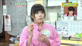 あなたの街にOh!しかけ隊2012/04/25 総集編 ことみんがスタジオに生出演.