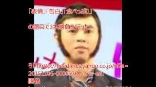 小島よしお、27歳OLと交際宣言 「今回はいけそう」と結婚に前向き 小島...