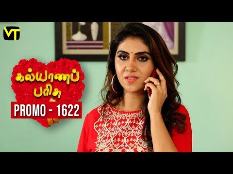 Kalyanaparisu Tamil Serial Episode 1622 Promo on Vision Time. Let's know the new twist in the life of  Kalyana Parisu ft. Arnav, srithika, Sathya Priya, Vanitha Krishna Chandiran, Androos Jesudas, Metti Oli Shanthi, Issac varkees, Mona Bethra, Karthick Harshitha, Birla Bose, Kavya Varshini in lead roles. Direction by AP Rajenthiran  Stay tuned for more at: http://bit.ly/SubscribeVT  You can also find our shows at: http://bit.ly/YuppTVVisionTime  Like Us on:  https://www.facebook.com/visiontimeindia