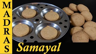 Tea Kadai Biscuit Recipe | Wheat Biscuit with 3 Ingredients (No butter) | Cooker Biscuit in Tamil