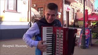 Студент классно сыграл КАТЮШУ! Music!