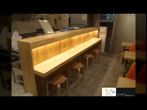 작은식당인테리어 ( A small restaurant interior design ) - YouTube