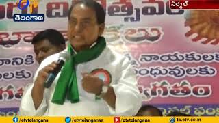 World Bamboo Day | Minister Indrakaran Reddy Attends | at Nirmal