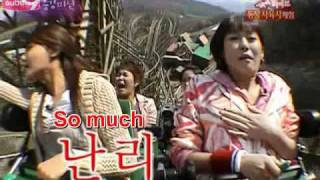 Hi-5 EP 51 : Animal Trainers (SNSD) [04.27.08] (en) 1/2