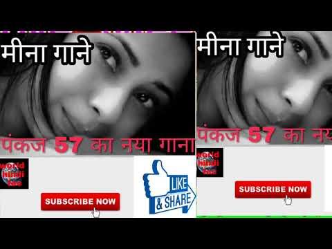 Pankaj  57 Sad Meena Song New 2018//by World  Hindi Tec /worldhinditec