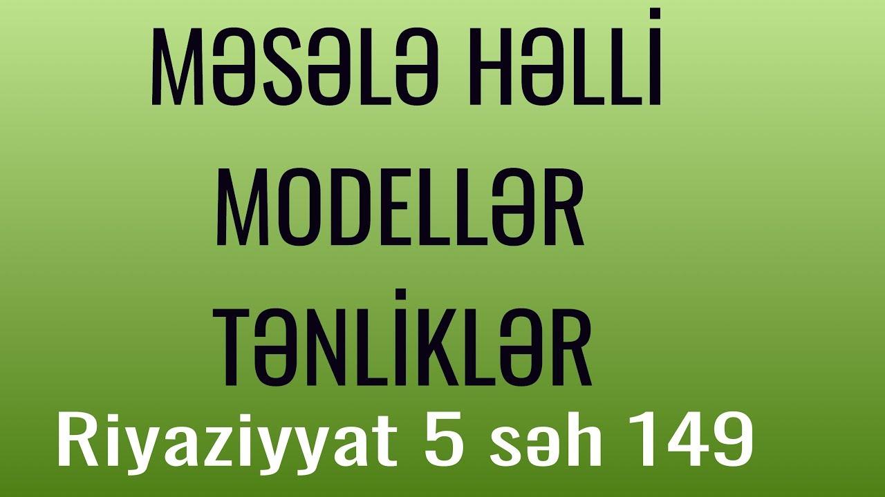 Azərbaycan dili 4-cü sinif (Dil qaydaları)