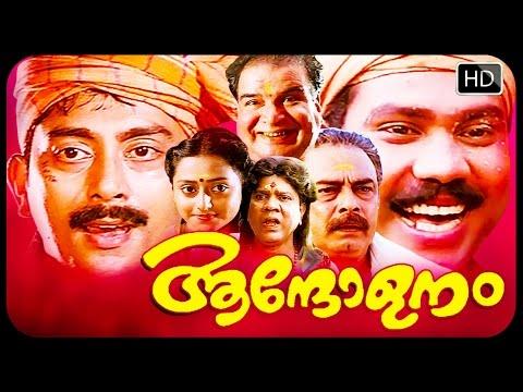 malayalam-full-movie-andolanam-|-kalabhavan-mani-movies