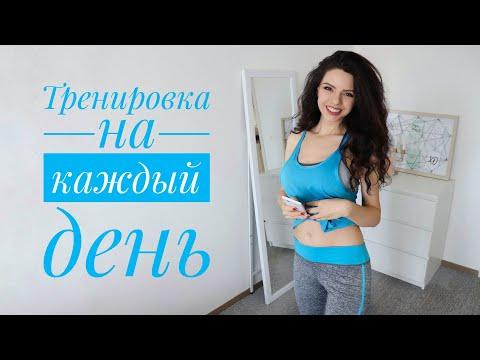ТРЕНИРОВКА ДЛЯ БЕРЕМЕННЫХ🤰1-3 ТРИМЕСТР✔️
