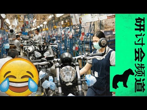 Chinese Bike Manufacturing