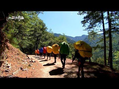 20180114【810】聖稜線! 探險台灣十五年 踢大鹿林道上大霸尖山 出發