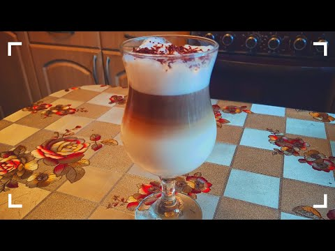 Кофе латте. Латте в домашних условиях.