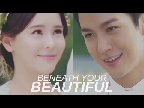 beneath your beautiful   Push & Aom [crossover]