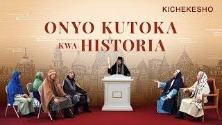 """Swahili Christian Sketch """"Onyo Kutoka kwa Historia"""" (Kichekesho)"""