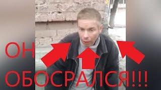 Смешные Видео 2018