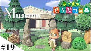 【あつまれどうぶつの森】森の博物館を作ってみたよ part19【Switch】