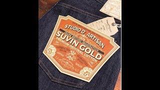 Studio D'Artisan Jeans Suvin Gold D1755