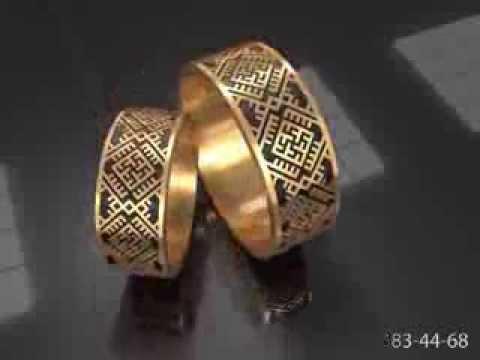 Славянские обручальные кольца Цветок папортника