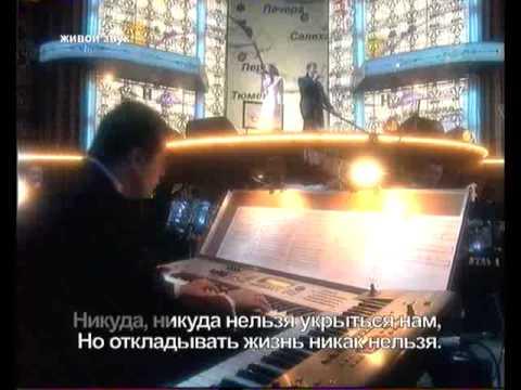 Песня Непогода - Дмитрий Певцов и Зара скачать mp3 и слушать онлайн