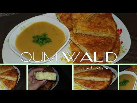 مطبخ-ام-وليد-خبزة-الجبن-السائلة-الاقتصادية-وصفة-تستاهل-التجربة
