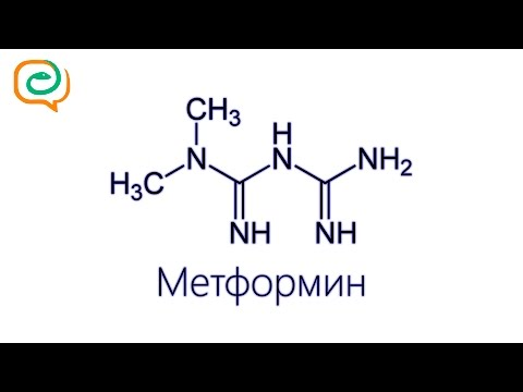 По-быстрому о лекарствах. Метформин