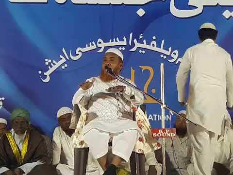 Maolana abu talib Rahmani (member all India Muslim personal law board kalkatta