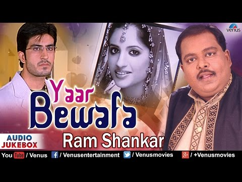 Yaar Bewafa - Ram Shankar : Best Hindi Album Songs | Audio Jukebox