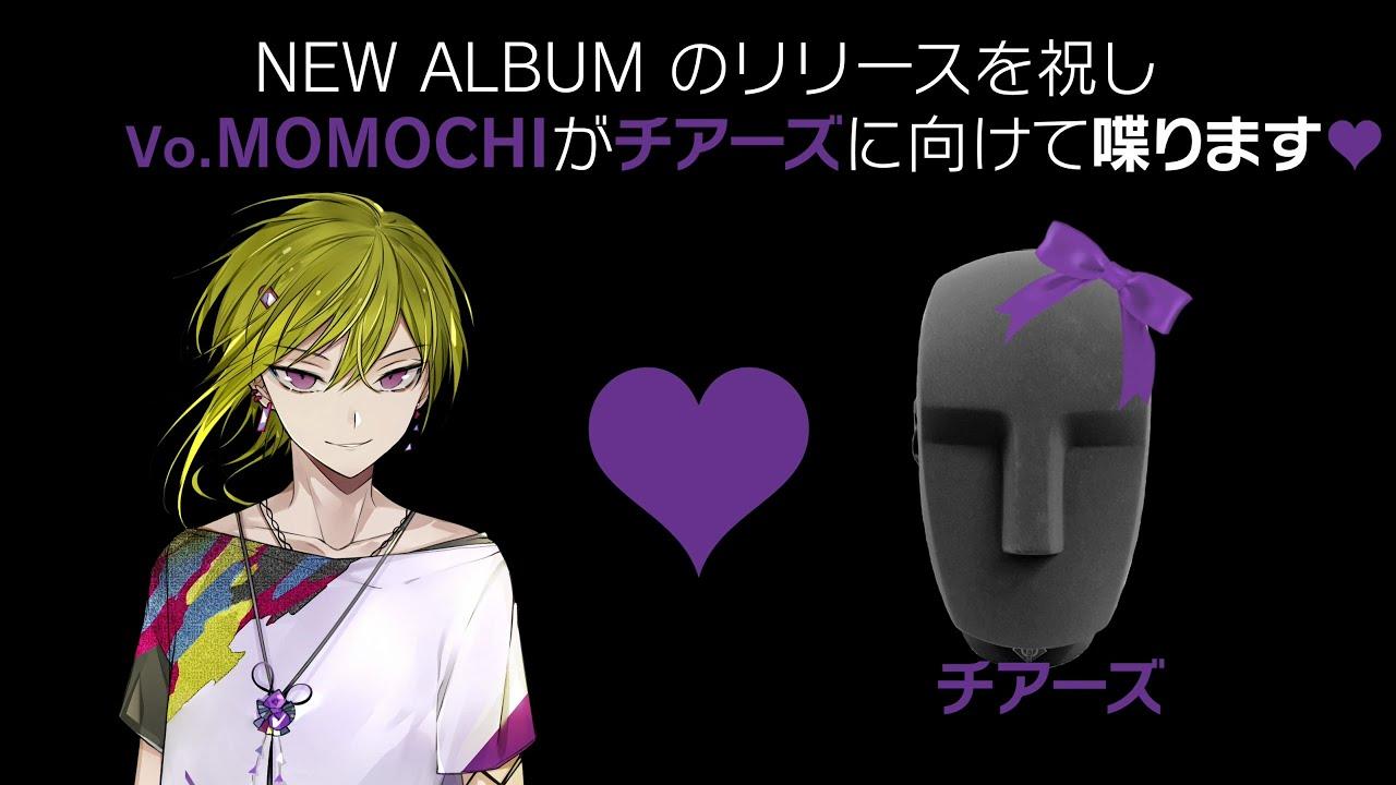 Veronica / NEW ALBUM『魔言の愛』本日Release!!!【ヘッドホン推奨】