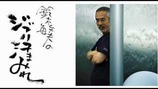 高畑勲監督新作「かぐや姫の物語」が示すアニメの未来 高畑勲監督「かぐ...