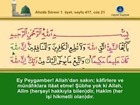 En yavaş okuyuşla Kuran 417. sayfa tecvitli sayfa sayfa en yavaş hatim 21. cüz