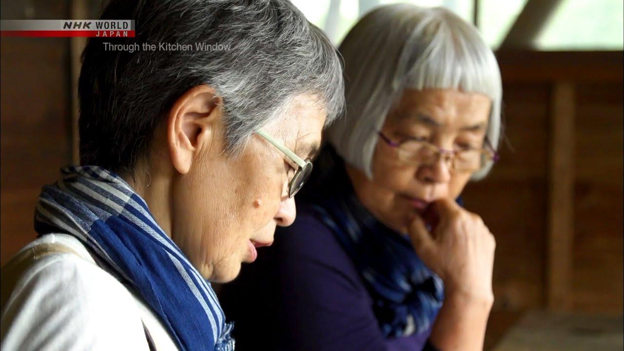 Photo of Through the Kitchen Window: Shojin Ryori, Buddhist Cuisine [Akemi & Satsuki] – 15 Minutes – video