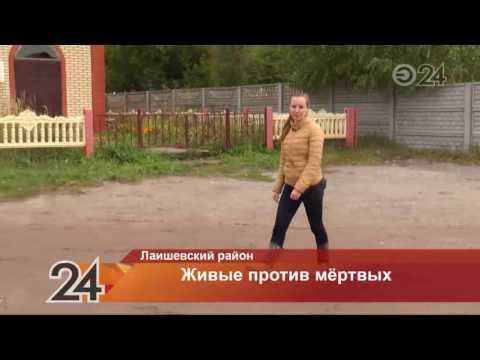 Жители поселка в Лаишевском районе вынуждены наблюдать из окон за похоронными процессиями