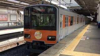 2017.4.23 川越駅にて撮影 期間限定で東武東上線とももいろクローバーZのコラボ。 玉井詩織(しおりん)ヘッドマーク車。 出発後に高城れにHM車がすれ違います。