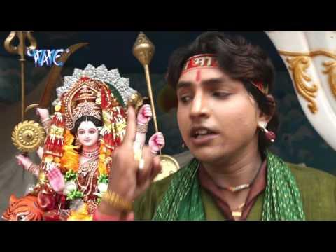 HD आ गइल मईया शेरावाली - Nevta Sherawali Ke   Rahul Hulchal   Bhojpuri Mata Bhajan