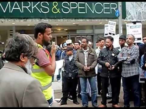 Sunderland Free Gaza Demo 16/08/2014