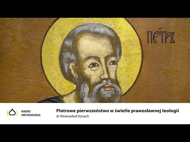 Rozumienie Piotrowego pierwszeństwa w świetle prawosławnej teologii - dr. Wsiewołod Konach
