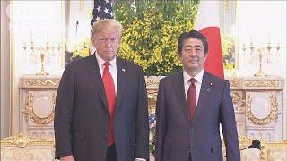 大阪G20 28日に日米首脳会談 イラン情勢など協議(19/06/22)